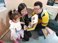 回響/親子共讀適合幾歲的孩子?