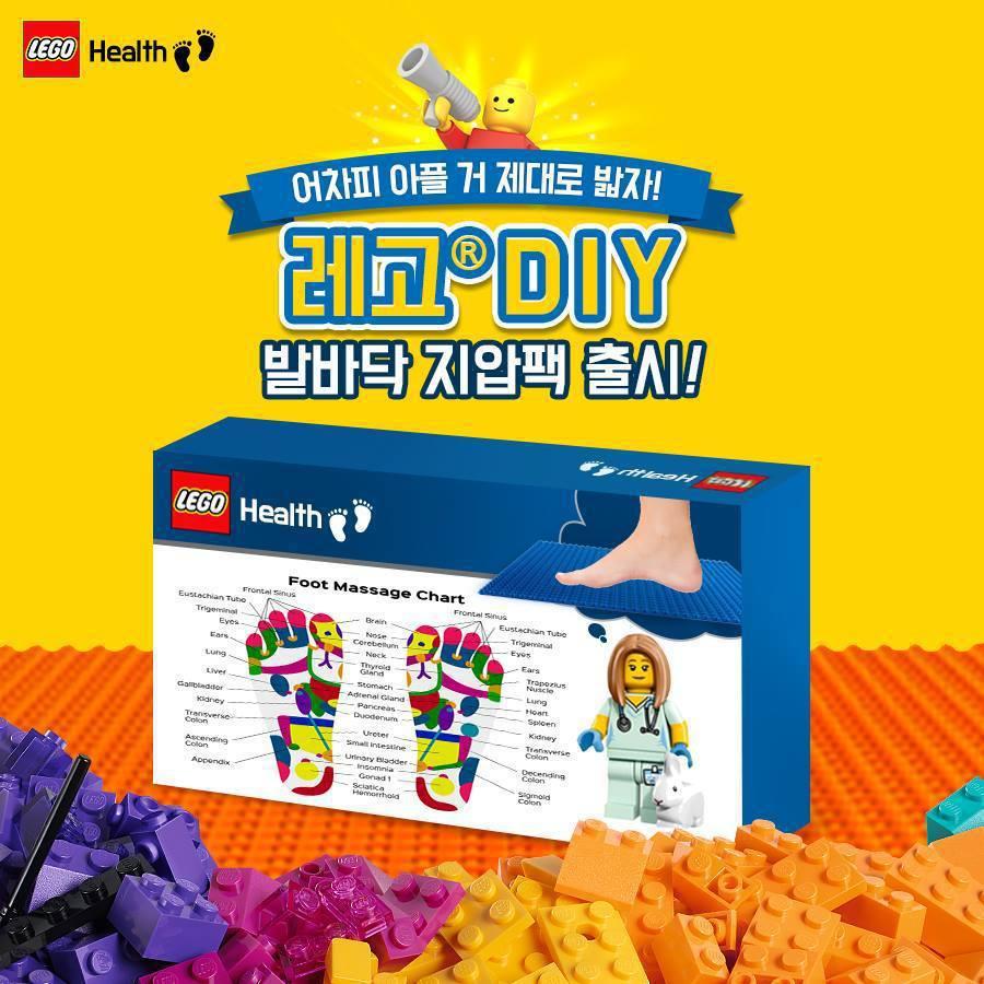 圖:韓國樂高官方網站
