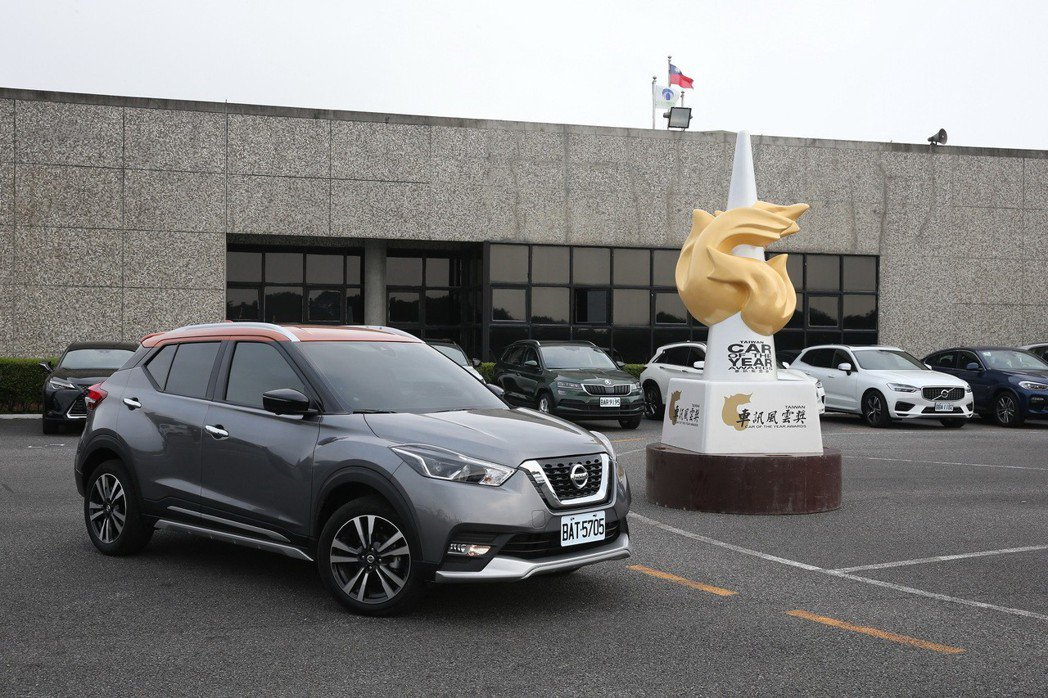 Nissan Kicks在全方位主動安全、高CP值的加持下,獲得評審的青睞,一舉...