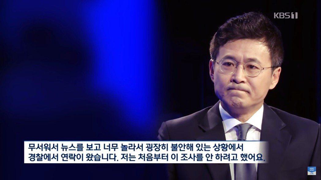 和上回安熙正性侵事件不同的是,來到KBS攝影棚的這名「李小姐」,受訪時,臉部被上...