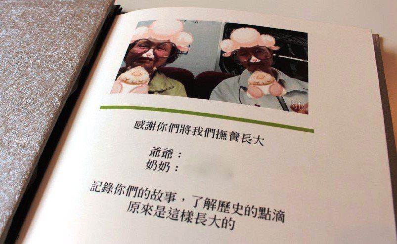 宋慧宏領悟到家人的重要性,將爺爺、奶奶和家人的舊照片集結成冊,把回憶全收錄在這本...