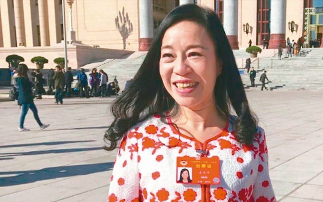 自稱「台灣平凡女孩」的台籍政協委員凌友詩,在大陸兩會期間發表統戰言論。本報資料照...