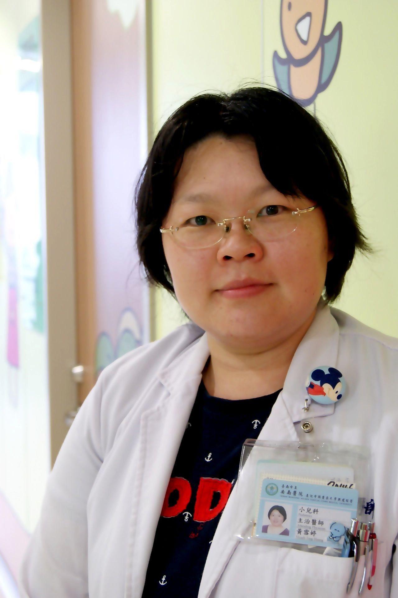 台南市立安南醫院兒童發展聯合評估中心主任黃雪婷醫師。圖/醫院提供