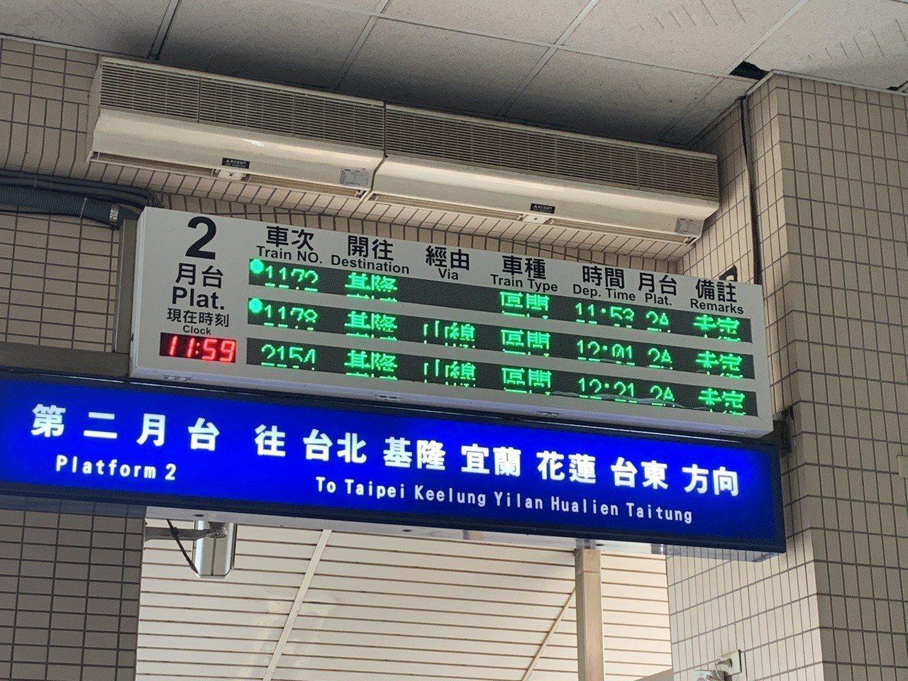 鶯歌雙線列車一度不通。記者張曼蘋/攝影