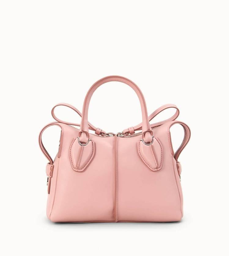 TOD'S D-Styling Bag,60,900元。圖/迪生提供