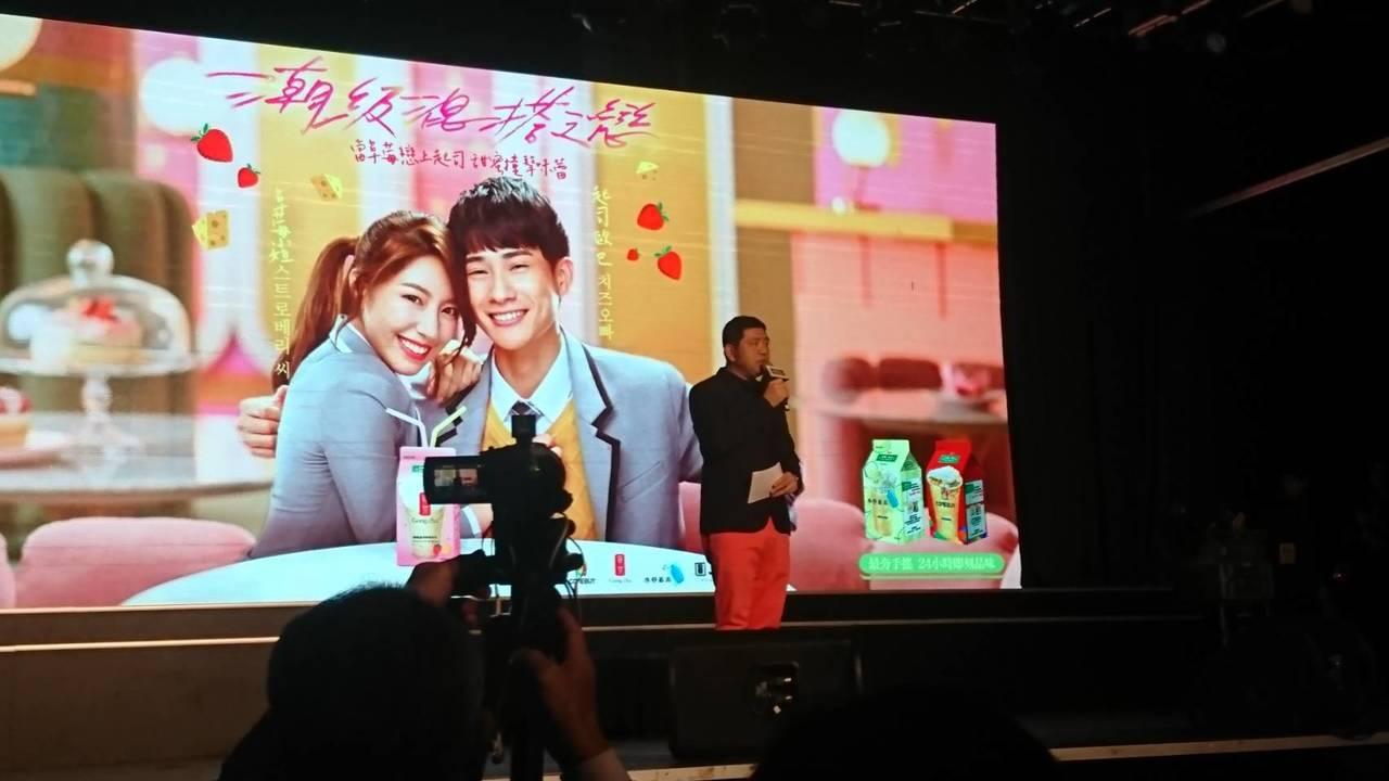 韓國第一手搖茶品牌貢茶宣布加入茶攤一條街。 記者黃淑惠/攝影
