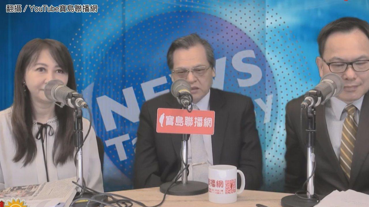 陸委會主委陳明通今天接受節目專訪。翻攝/YouTube寶島聯播網