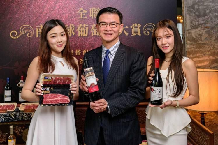 全聯營運長蔡篤昌(中)在記者會中宣布「葡萄酒大賞」正式開跑。圖/全聯提供 ※ ...