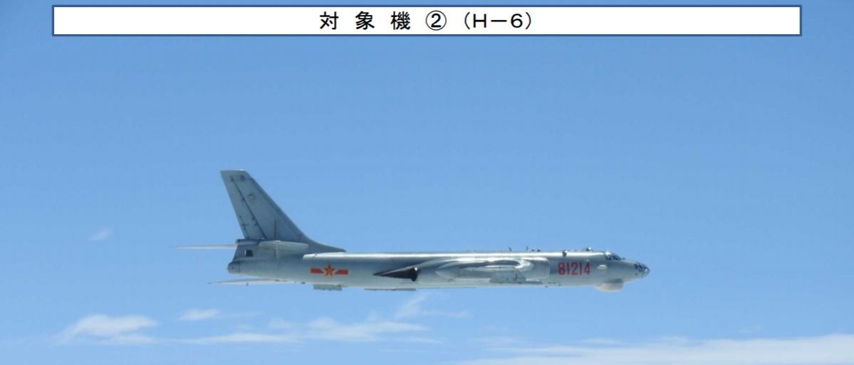 轟-6K戰機。 圖截自日本防衛省統合幕僚監部
