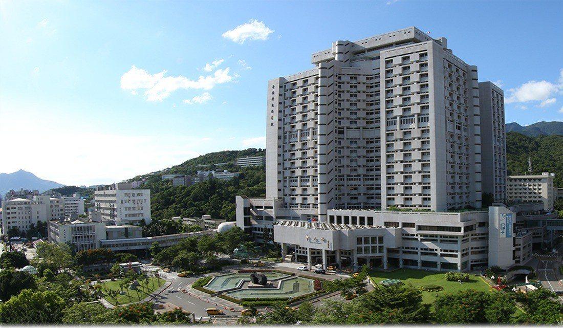 台北榮民總醫院。圖翻攝自台北榮民總醫院官網