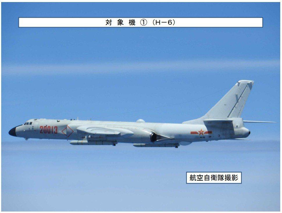 轟-6K戰機。(日本防衛省統合幕僚監部)
