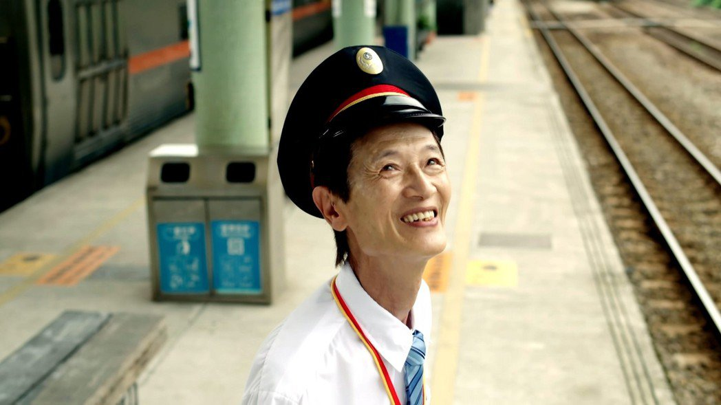 陳博正演出「一千個晚安」受討論。圖/三立提供