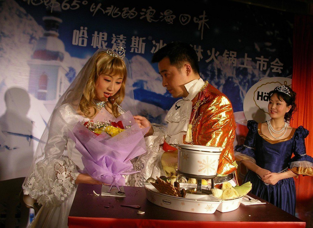哈根達斯在中國大陸常被誤認為來自瑞士,圖為其推出的冰淇淋火鍋。 (中新社)