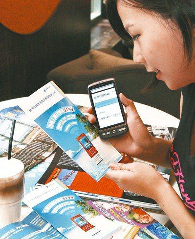 日本三井住友海上集團在台灣的子公司明台產物保險2日表示,首創「手機全球定位」創新...