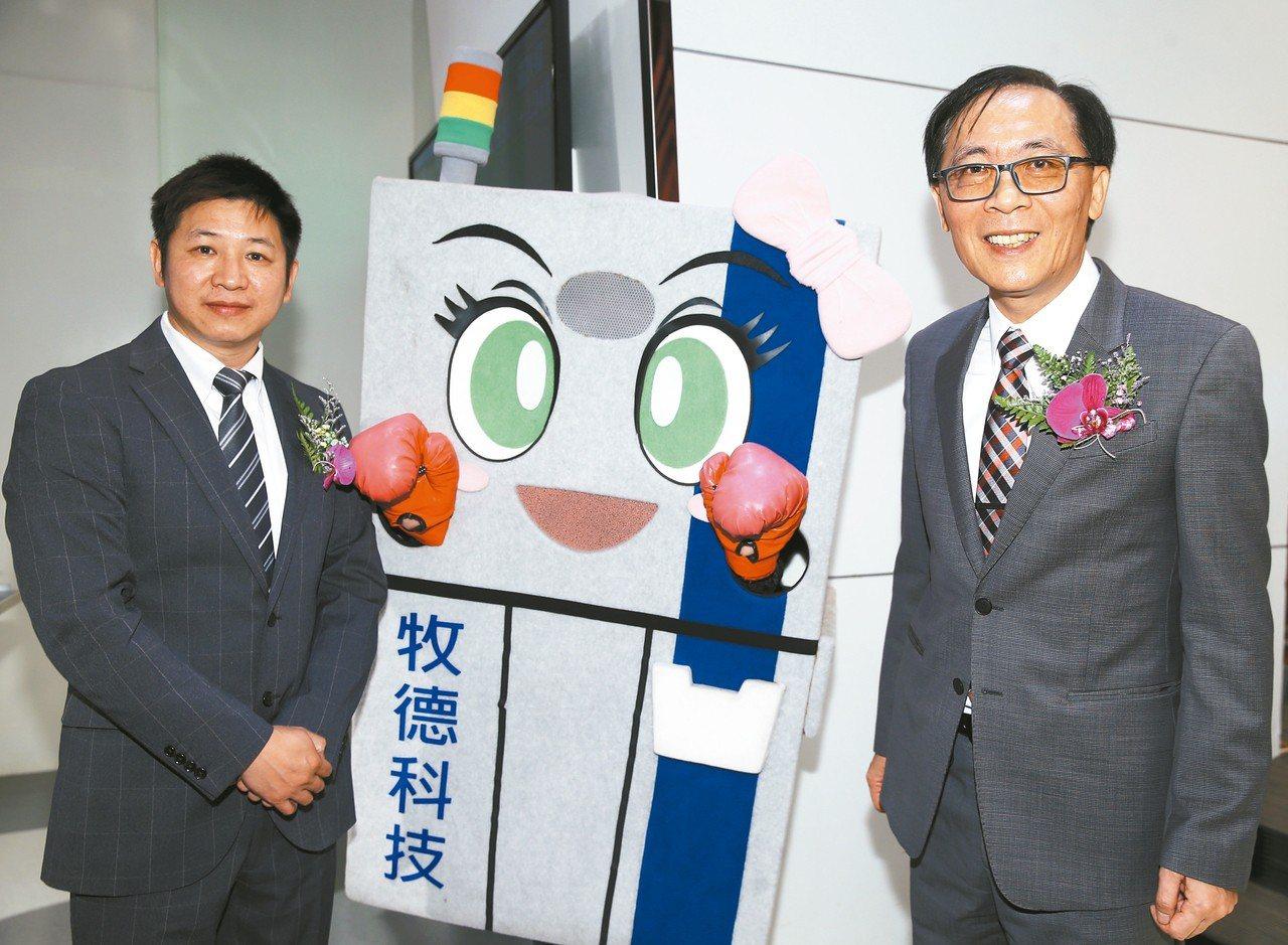 牧德科技今天在交易所掛牌,董事長汪光夏(右)上午與總經理陳復生(左)出席掛牌儀式...