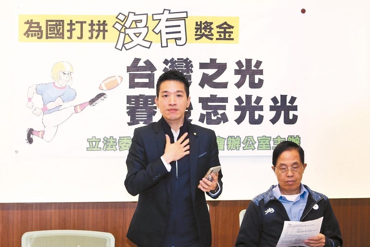民進黨立委何志偉(左)上午舉行「為國打拚沒有獎金 台灣之光賽後忘光光」記者會,質...