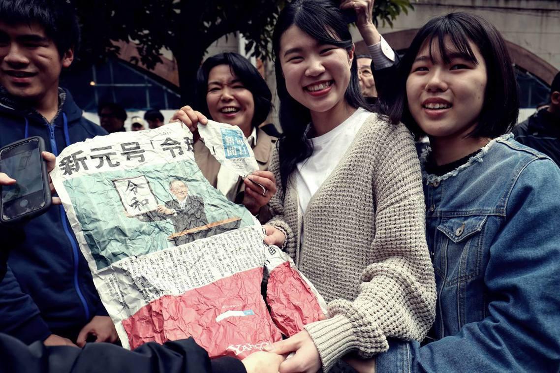 日本新年號在1日公布之後,雖然離正式啟用還有一個月,但民間已經掀起一股「令和熱」...
