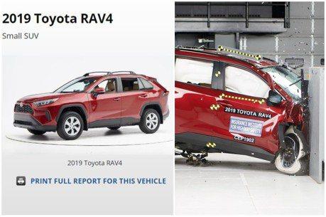 第五代Toyota RAV4「撞」得如何? IIHS撞擊測試出爐!