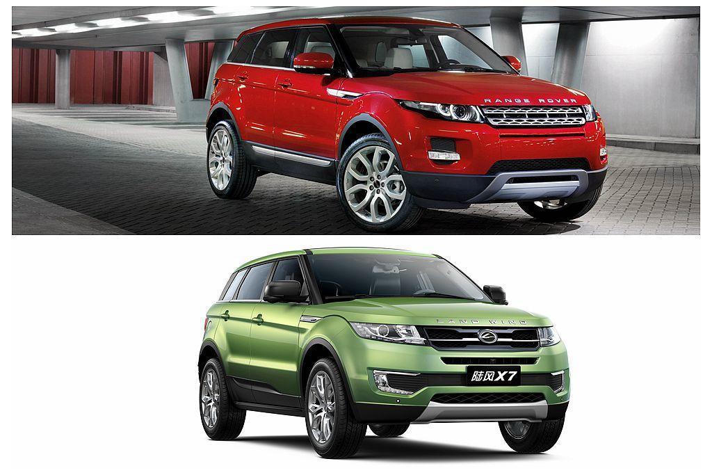 英國Land Rover與中國陸風汽車的山寨車官司案,看似獲得勝利但對Land ...