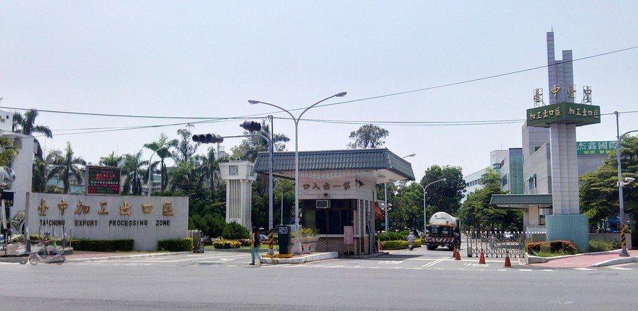 工商界期盼透過設立自貿經濟特區,重現過去台灣經濟奇蹟。(photo by wik...