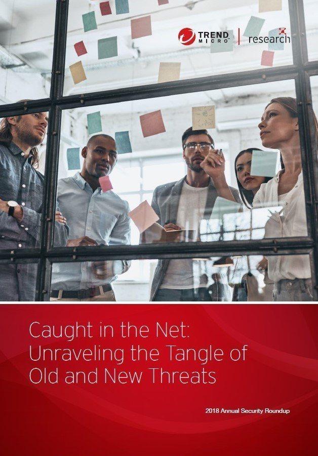 趨勢科技發表「2018年資安總評」報告,指出虛擬加密貨幣挖礦攻擊正快速崛起,以及...