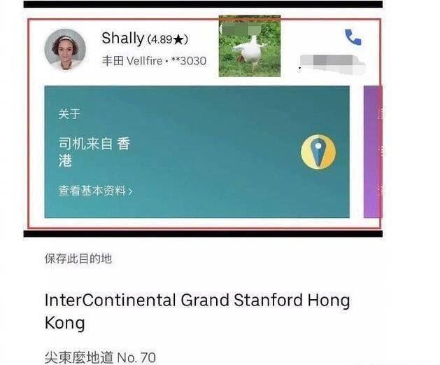 張柏芝的媽媽是Uber司機。圖/摘自微博