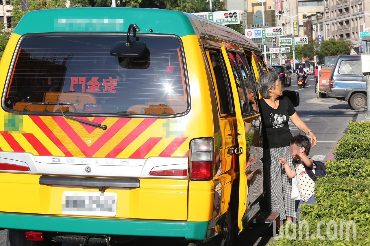 教育部國教署委託靖娟基金會進行「補助汰換幼童專用車可行性分析評估報告」,預計7月...