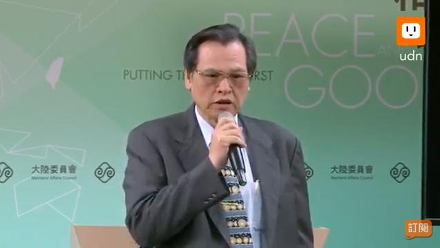 「禽獸論」陳明通道歉,稱並未針對韓國瑜。