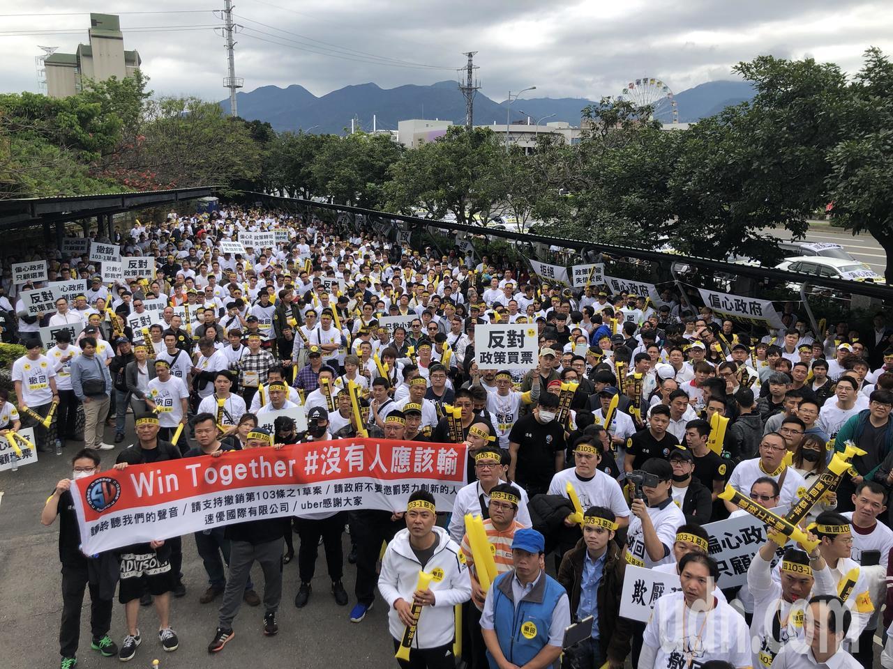 逾千名平台代僱駕駛下午到台北士林監理站舉辦的交通部修「Uber條款」辦座談會現場...