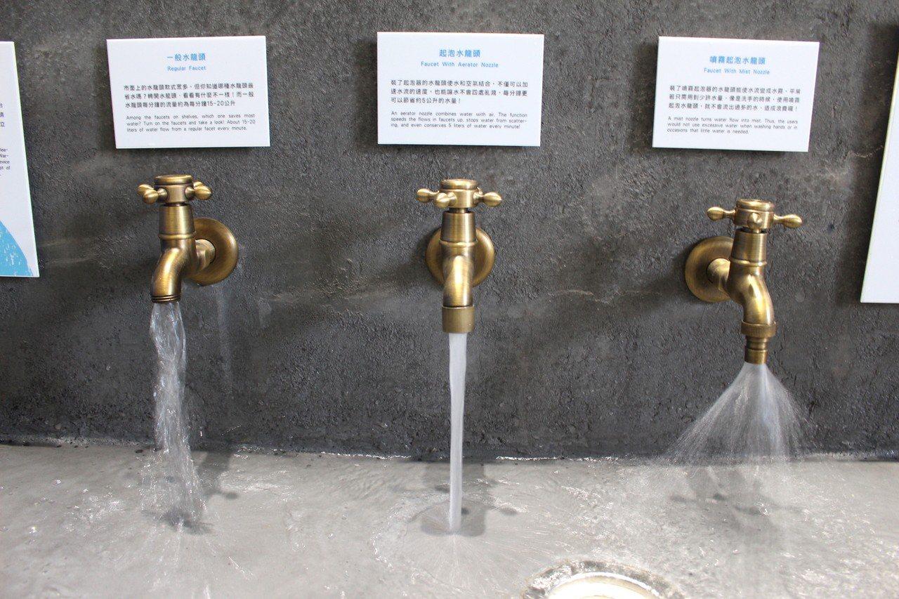 省水裝置。記者張雅婷/攝影