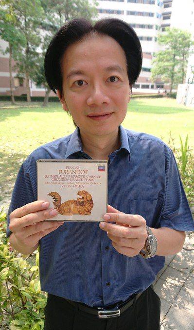 何正宇高中時購入的首張「杜蘭朵」全本歌劇CD珍藏至今,早已聽到滾瓜爛熟。記者蔡容...