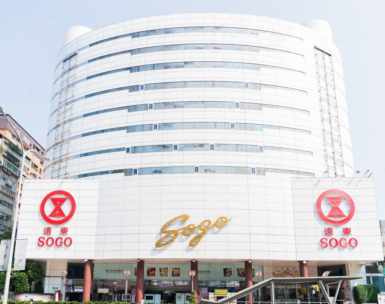 SOGO台北店母親節化妝品購物慶檔期4月3日起至4月29日開跑。圖/SOGO提供