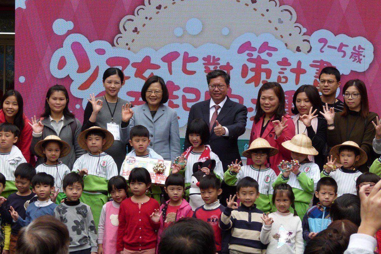 總統蔡英文進幼兒園,實地了解政府少子化對策私幼準公共化執行成效。記者鄭國樑/攝影