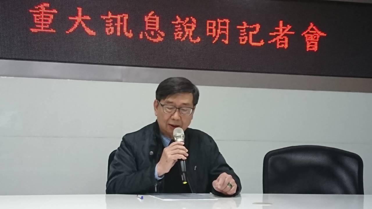 大飲重訊說明記者會由代理發言人洪松輝主持。 記者黃淑惠/攝影