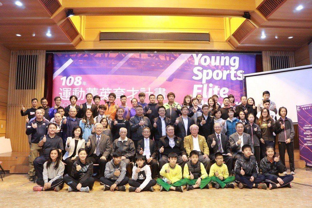 108年運動菁英育才計畫公布獲選名單。圖/中華奧會提供