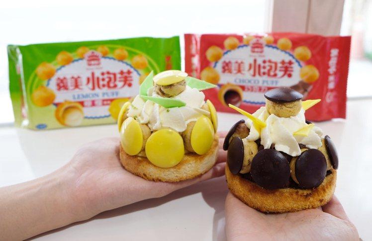 檸檬泡芙塔-檸夏(左);巧克力泡芙塔-芙氣(右)。圖/Dazzling Cafe...