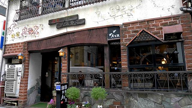 創於1972年的「咖啡處KARASU」是名古屋最經典的喫茶店之一。圖/業者提供