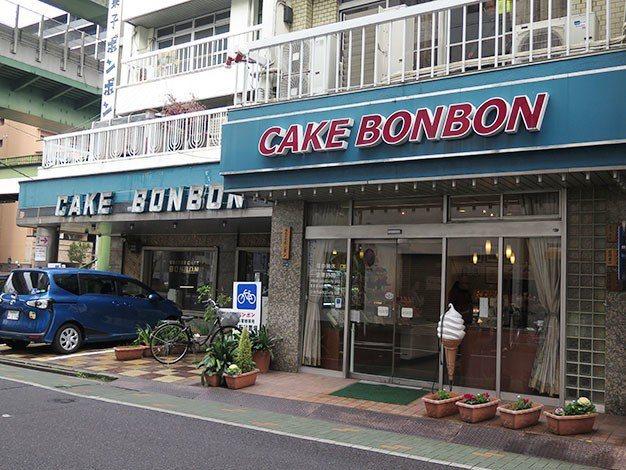 傳承自德國蛋糕工藝的喫茶店「洋菓子‧喫茶店Bonbon」。圖/業者提供