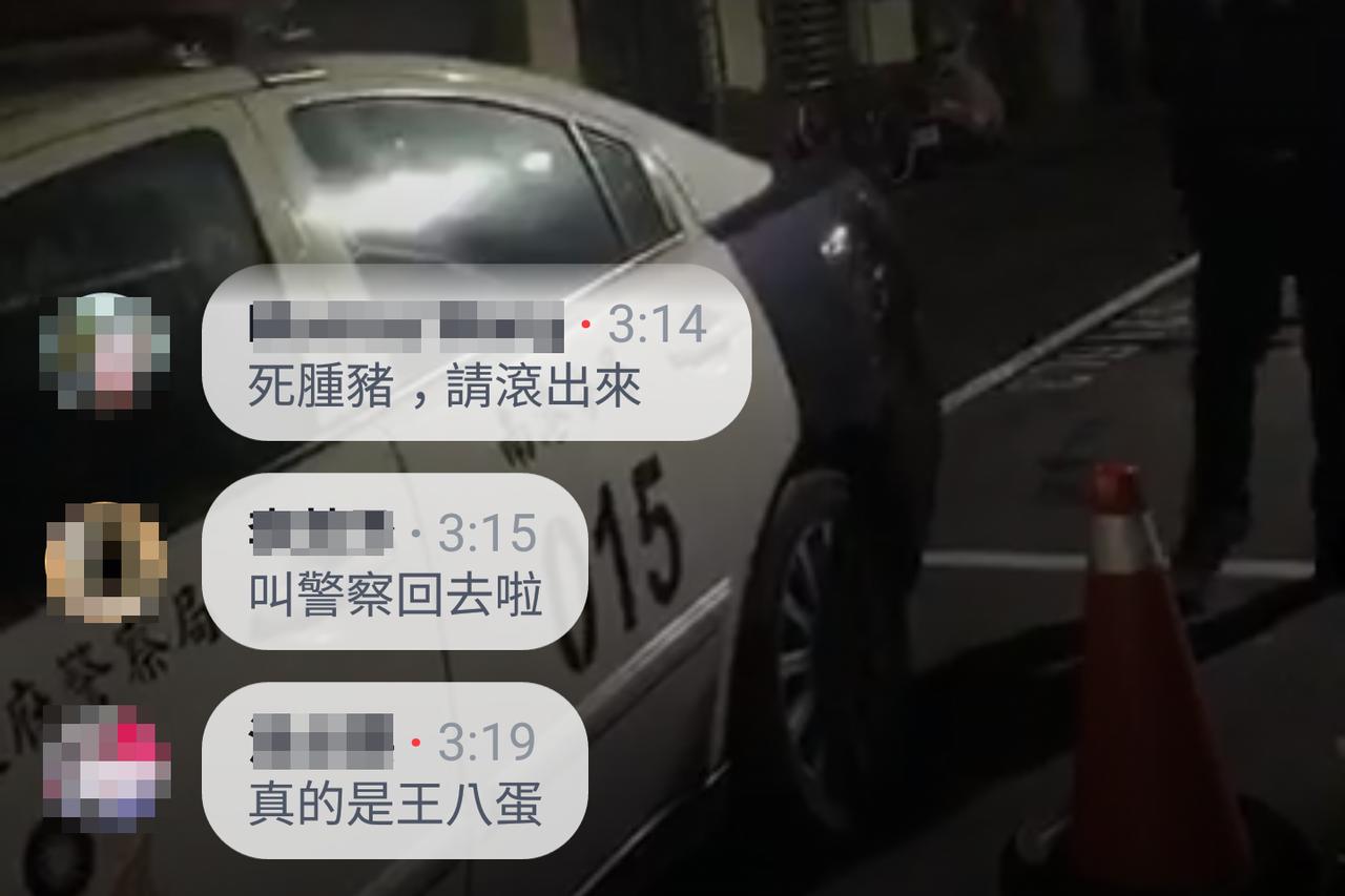 台北市某托嬰中心李姓男嬰猝死,警方不排除廖姓女保母側躺抱住男嬰,重壓導致窒息,有...