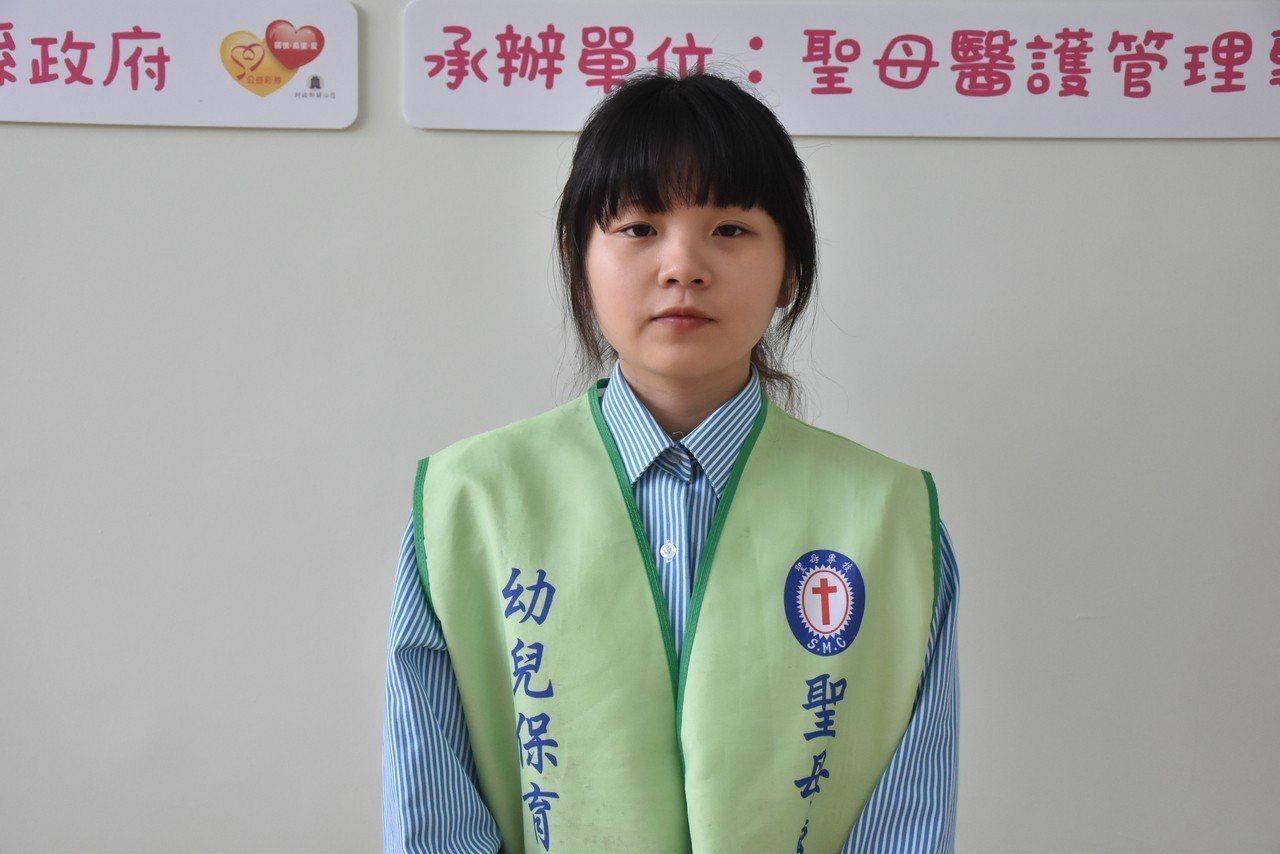 幼保科三年級的李汶蒨說,自己對幼兒照護有興趣,明年會有實習的機會,以後結婚如果有...