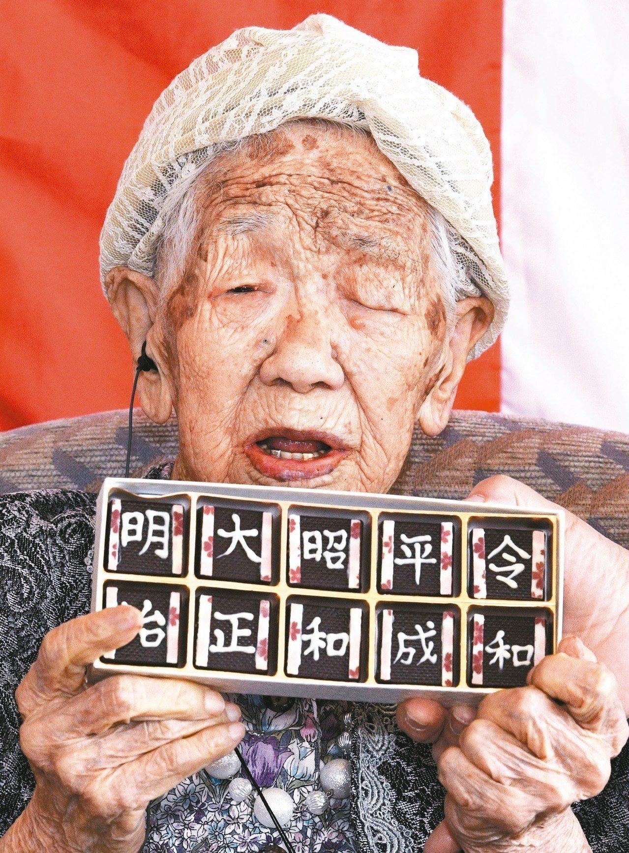 金氏世界紀錄認證全球最年長的人、一百一十六歲的日本婦人田中加子,生於明治卅六年,...