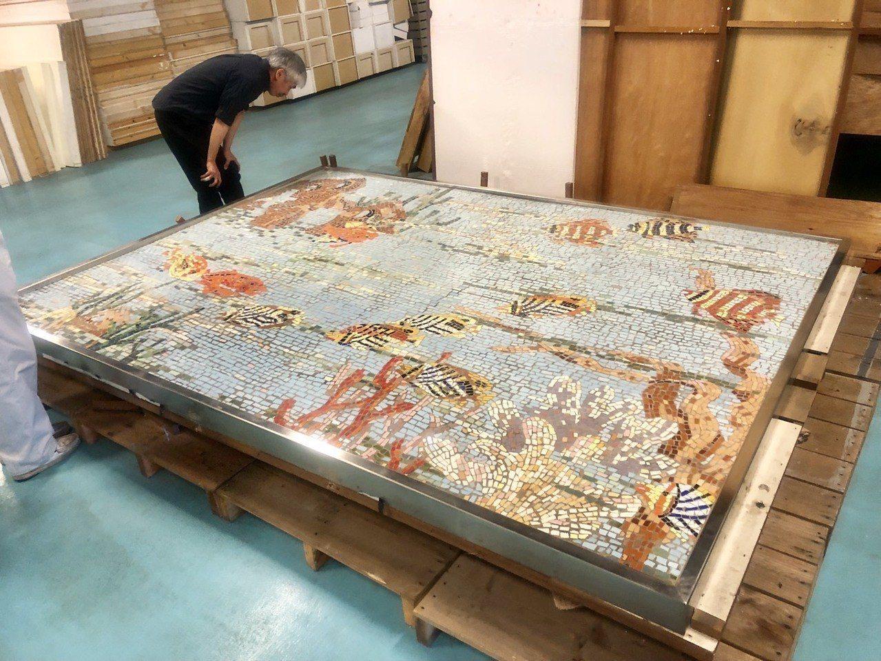 台灣工藝之父顏水龍的馬賽克作品「熱帶魚」,因為整修曾經被敲成4大塊,後來請顏的學...