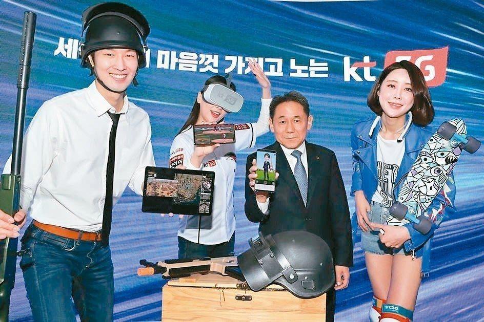 南韓最大電信商KT 2日公布5G服務的資費,吃到飽方案月繳約8萬韓元(約新台幣2...