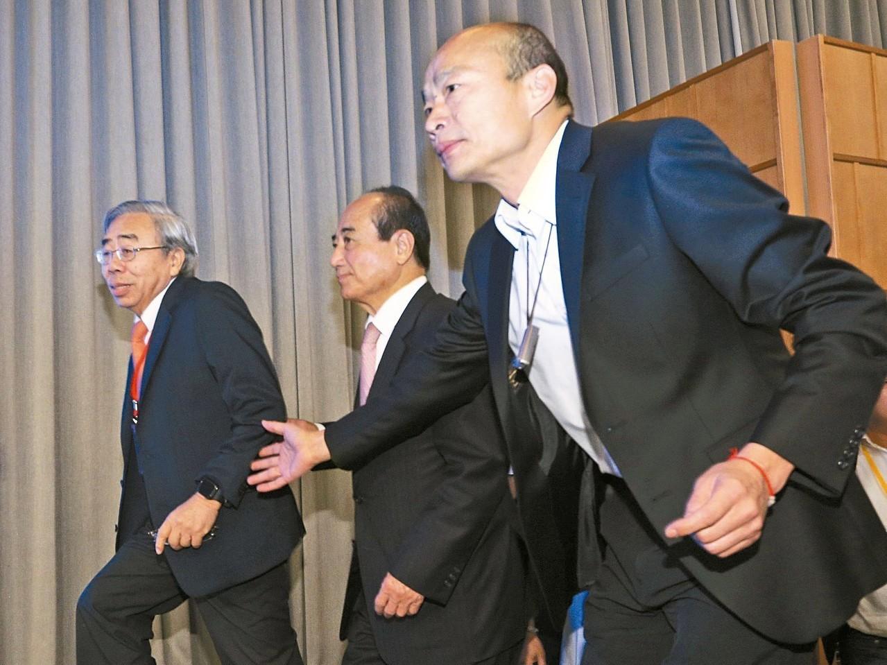 全國工總理事長王文淵(左起)、立法院前院長王金平、高雄市長韓國瑜出席台灣產業投資...