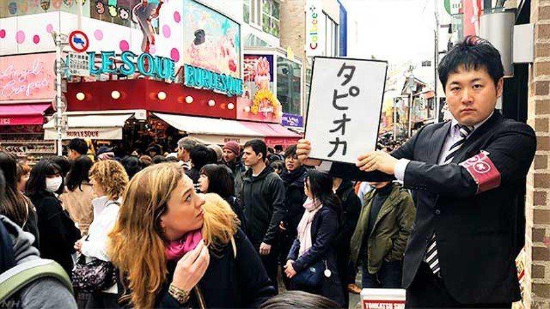 「タピオカ」是日文表示珍珠奶茶意思的片假名。 圖/擷自NHK NEWS WEB