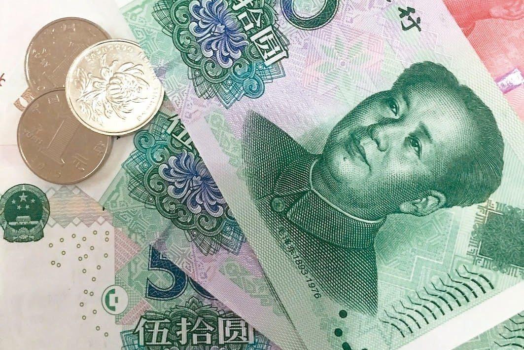 中美貿易談判氣氛樂觀,可望終結雙方持久的貿易紛爭,亞洲股市今天走高,延續強勁上漲...