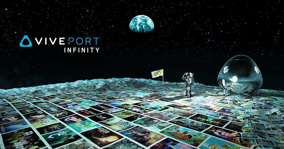 宏達電全球首創無限量吃到飽VR訂閱服務VIVEPORT Infinity上線。 ...