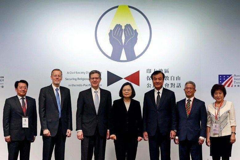 2019年3月第二屆全球宗教自由會議的「印太地區保衛宗教自由公民社會對話」於台灣...
