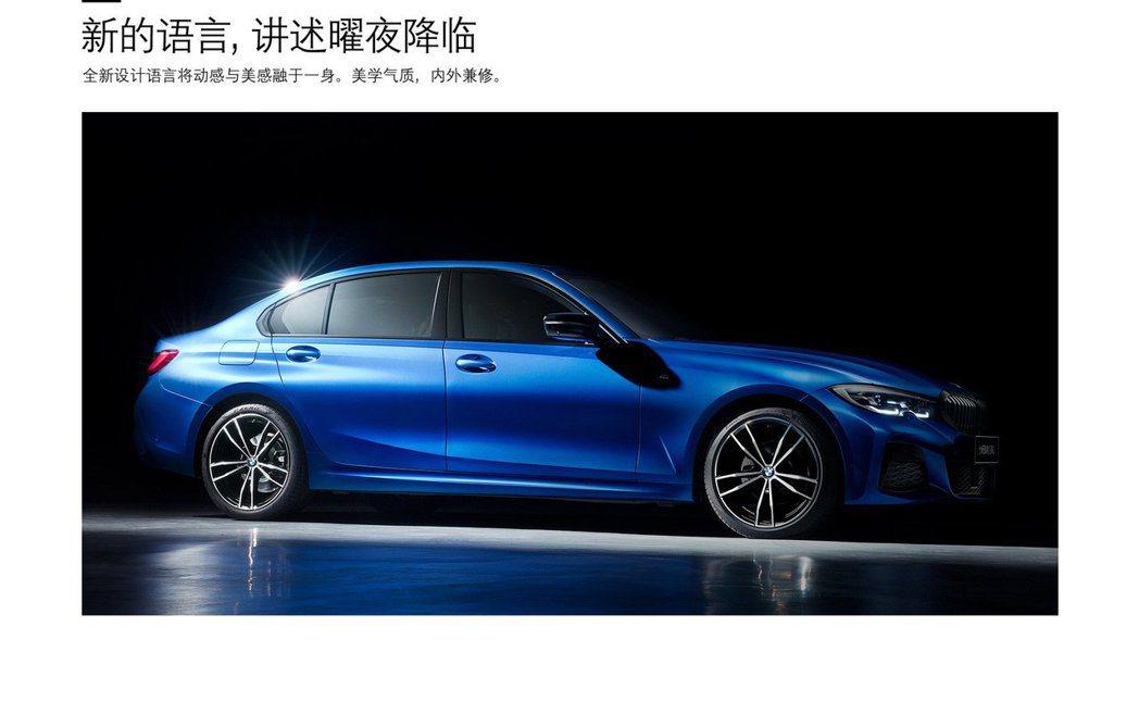 BMW 3-Series Li。 摘自BMW中國