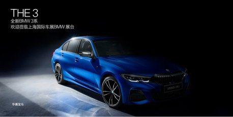 就算是史上最大台BMW 3系列 中國市場還是推出3-Series Li長軸版!